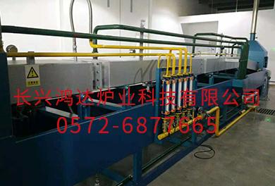 HB连续式高温钎焊炉