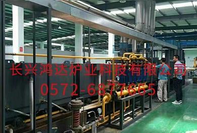 北京NB连续式铝钎焊炉