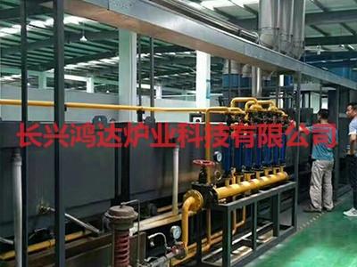 上海NB连续式铝钎焊炉